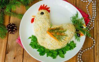 Рецепты салата «Петушок» (5 рецептов)