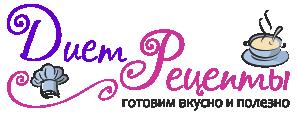 DietRecepti.ru